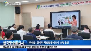 한국방송통신사 9월 1…