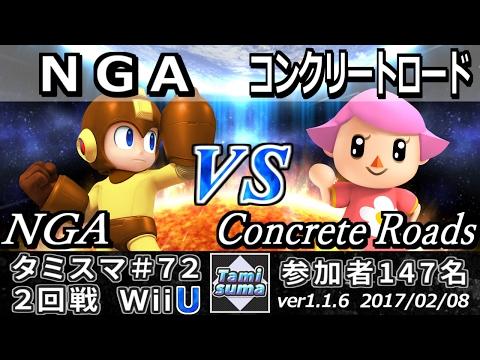 【スマブラWiiU】タミスマ#72 2回戦 NGA(ロックマン) Vs コンクリートロード(むらびと) - Smash 4 WiiU SSB4