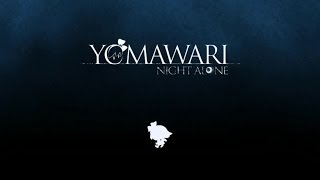 Yomawari: Night Alone - 50 Minute Playthrough [PS TV]