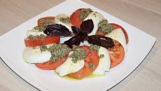 """Салат """"капрезе"""" - (помидоры с моцареллой) как приготовить дома."""