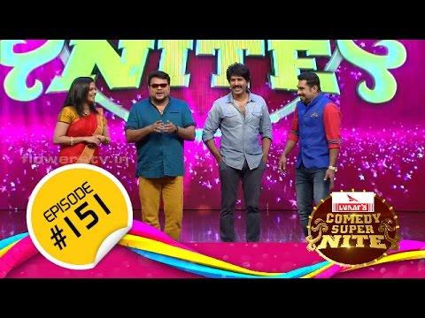 Comedy Super Nite with Abhi & Raja Sahib│അബി & രാജാസാഹിബ് | CSN  #151