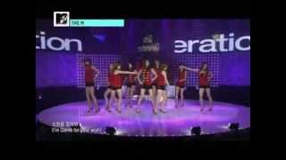 090821 SNSD   Tell Me Your Wish Genie @ MTV The M
