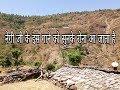 Basant Ritu Maa Jaiyee Mera Dandi Kanthiyon Ka Muluk song by narendra singh negi