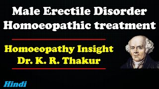 #male_erectile_disorder_homoeopathy_treatment #homoeopathy homoeopathy_insight dr k r thakur
