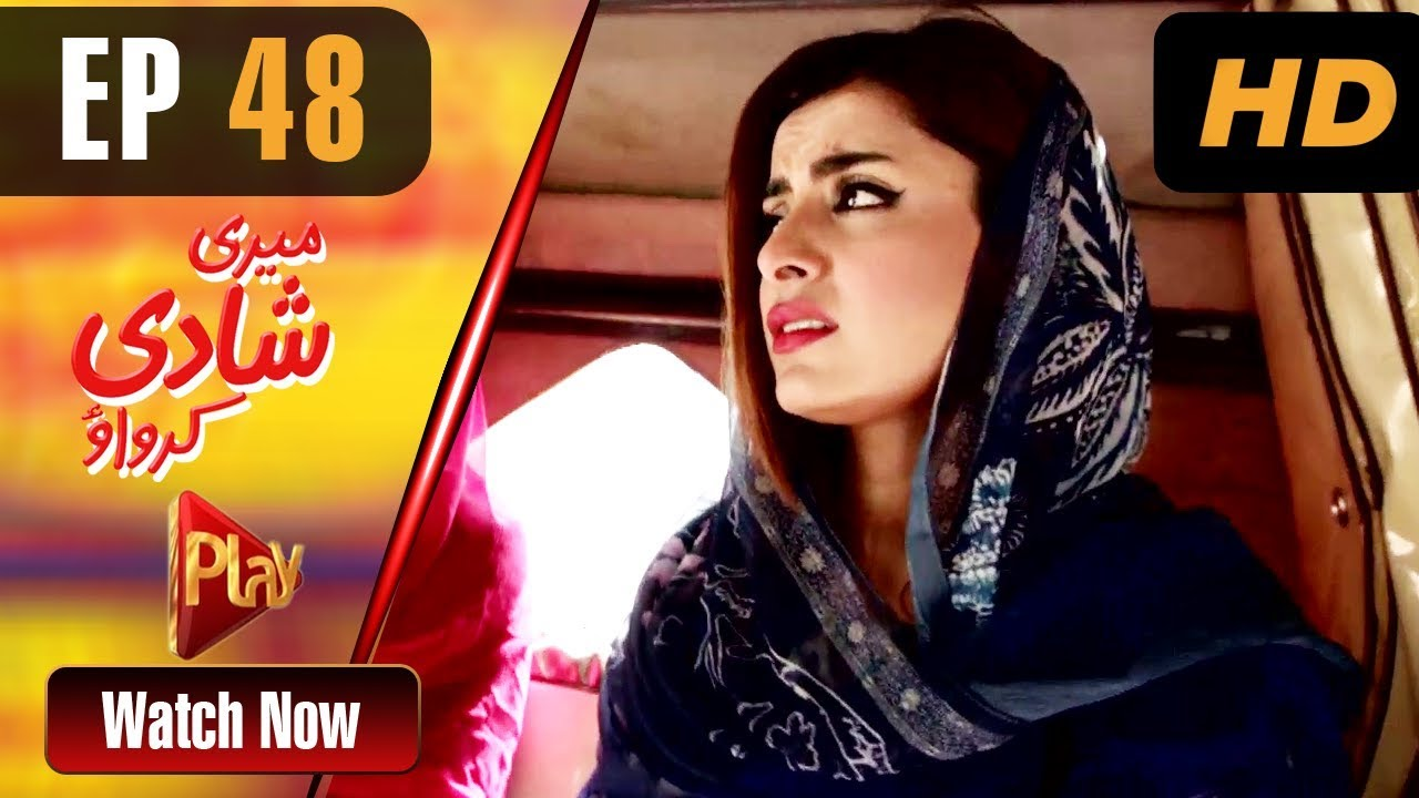 Meri Shadi Karwao - Episode 48 Play Tv Sep 19, 2019