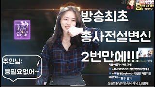 [리니지M]나리★방송최초 총사전설변신 다크슬레리어뽑음!!