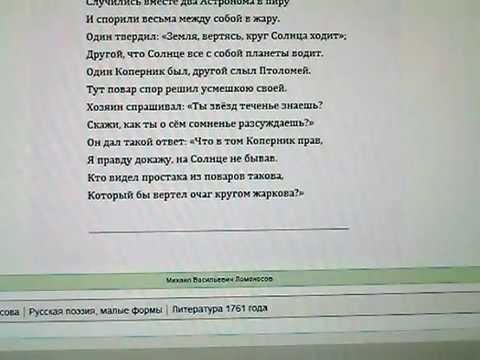 Василий Аксенов. Таинственная страсть