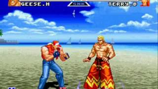 Real Bout Fatal Fury Special: Nightmare Geese