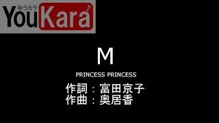 M 作詞 富田京子 作曲 奥居香.