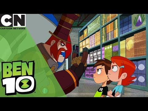 Ben 10 | Ben Meets Steam Smythe | Cartoon Network UK