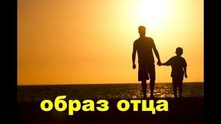 22.12.17, в 16:48: ОТКРЫТЫЙ МИКРОФОН,  ОБРАЗ ОТЦА - Вячеслав Бойнецкий