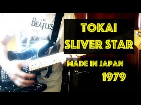 Tokai Silver Star 1979 (Made in Japan)