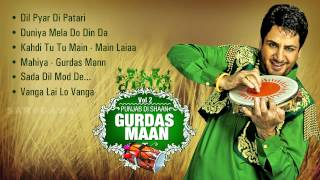 Punjab Di Shaan Gurdas Mann Vol 2 | Audio Jukebox | Best of Gurdas Mann