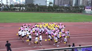 Publication Date: 2018-11-22 | Video Title: 香港培正中學 第七十二屆陸運會 中三潔社啦啦隊