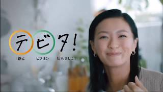 Funny Japanese Commercials Apr 2019 Ep13