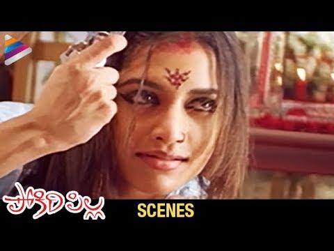 Suresh Gopi Romance with Mamta Mohandas | Pokiri Pilla Movie | Romantic Scene Of The Day