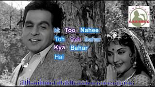 DIL TADAP TADAPP hindi karaoke for feMale singers with lyrics
