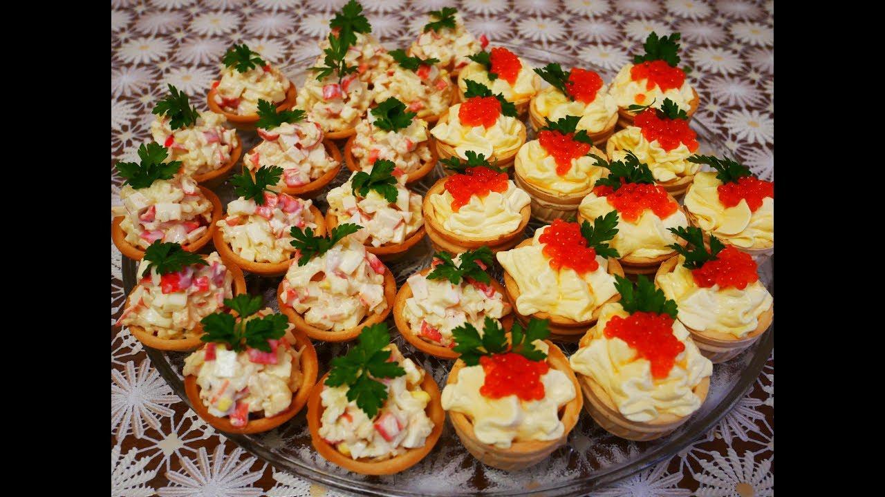 салат на праздничный стол рецепты с фото простые и вкусные