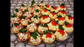 Закуски на ПРАЗДНИЧНЫЙ стол на НОВОГОДНИЙ стол ВКУСНЫЕ БЫСТРЫЕ СЫТНЫЕ закуски рецепты