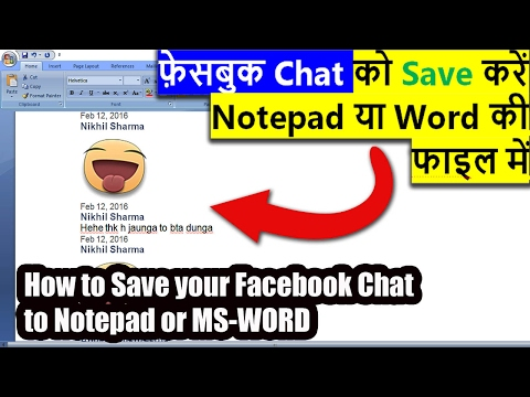 How To Save Facebook Chat Messages To Notepad Or Ms Word | Tips & Tricks