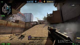 CS:GO 1 vs 5 Clutch