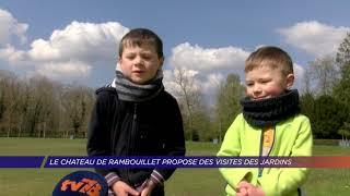 Yvelines | Le château de Rambouillet propose des visites des jardins