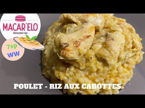 poulet-et-riz-aux-carottes🥕---recette-délicieuse-et-facile---7sp-🔵🟣la-part-ww