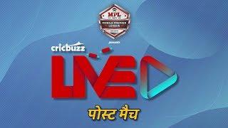 Cricbuzz LIVE हिन्दी: मैच 39, बैंगलोर v चेन्नई, पोस्ट-मैच शो