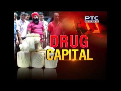 """Meow meow"" Party Drugs recovered in Delhi 