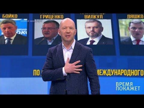 Украина: «грязная» гонка.