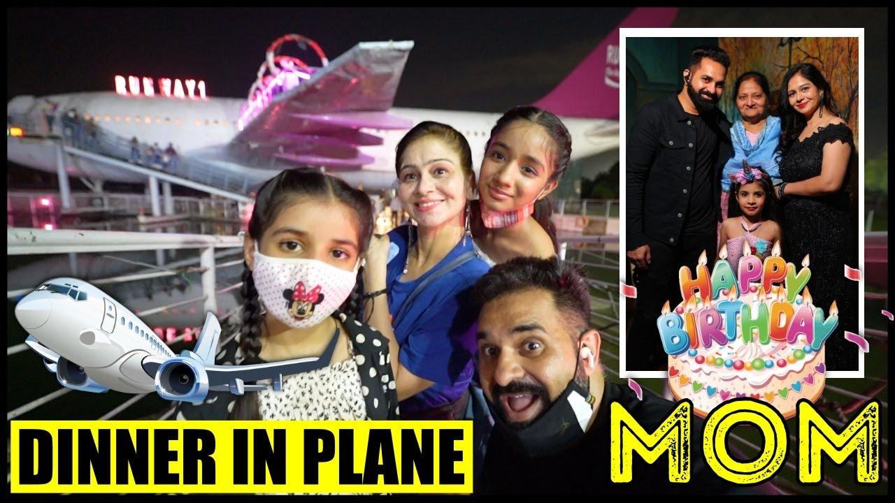 MOM ka Birthday Cake Kho Gya 😱 | Birthday Celebration in Real Plane ✈️ | Harpreet SDC