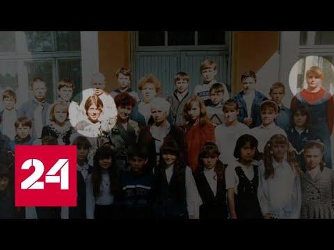 """""""Искать будут те, кто убивали"""": эксклюзивные подробности убийства девушек в Бурятии - Россия 24"""