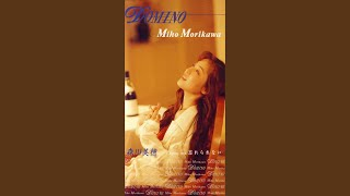 Provided to YouTube by NexTone Inc. 忘れられない · 森川美穂 DOMINO Released on: 1996-07-24 Auto-generated by YouTube.