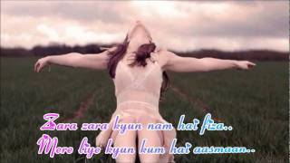 Gumsum - Phir - Full song - Shreya Ghoshal - 2011 With Lyrics