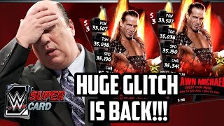 WWE SUPERCARD HUGE GLITCH IS BACK! DUPLICATE EVENT CARDS!!!