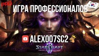 Игра корейских профессионалов в StarCraft 2: Bbyong vs Rain
