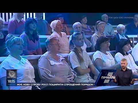 Ток-шоу Матвія Ганапольського