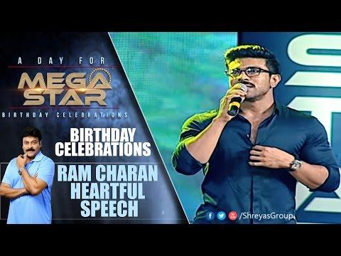 Ram Charan Heartful Speech | Chiranjeevi Birthday Celebrations | A Day for Mega Star | Shreyas Media