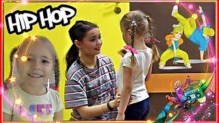 VLOG : Милана первый день на танцы Детски хип хоп #Танцы / children's hip-hop Dance School SOL