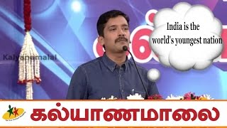 Don't build your career with your weakness : Mr.Sujithkumar | Full Speech | Kalyanamalai