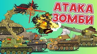 Attack of the zombie tanks. Cartoons about tanks