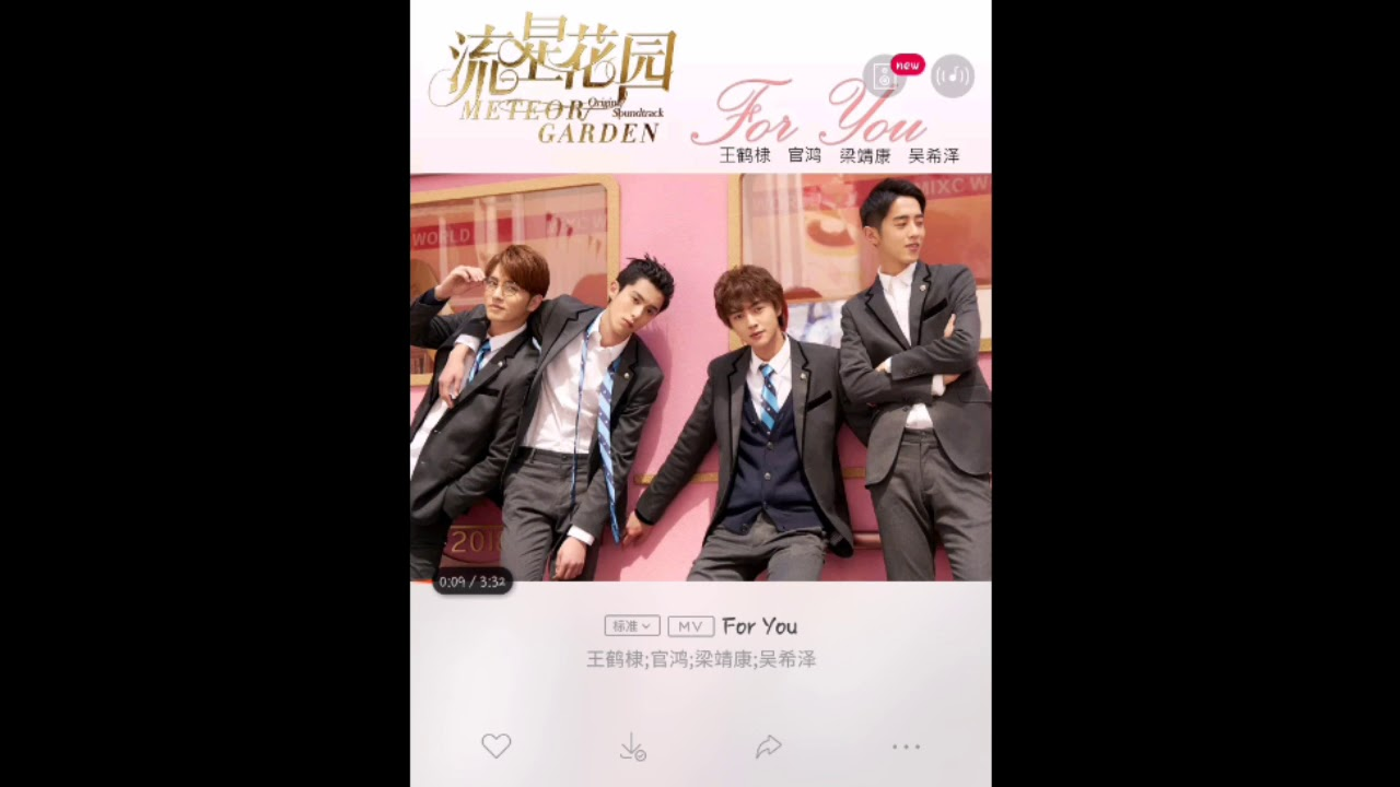 For You F4 Audio Version Meteor Garden 2018 Soundtrack Youtube