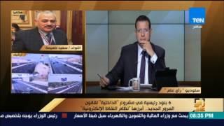 فيديو.. رئيس «نقل النواب»: قانون المرور الجديد منقول من دبي