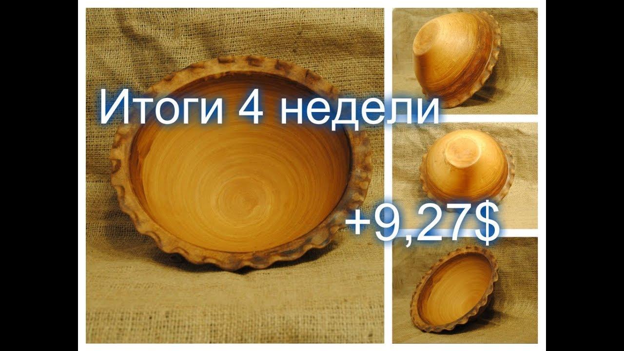 Глиняная Посуда ручной работы ZOLOTKO - YouTube