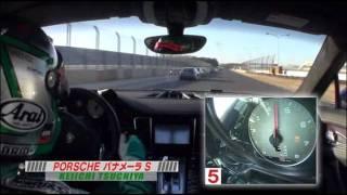 Best Motoring - [3/10] Panamera Turbo vs E63 AMG vs S8 vs Panamera S vs 911 C4S