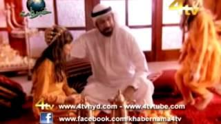 Repeat youtube video 4tv Khabernama 23-07-2012 P2 (Muslim Girl Story)