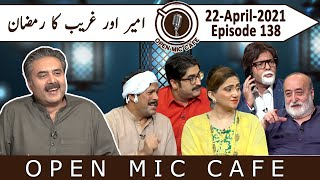 Open Mic Cafe with Aftab Iqbal | Episode 138 | 22 April 2021 | GWAI