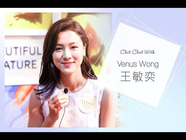 【Chit Chat With DIVA】王敏奕:我是個崇尚簡約的人