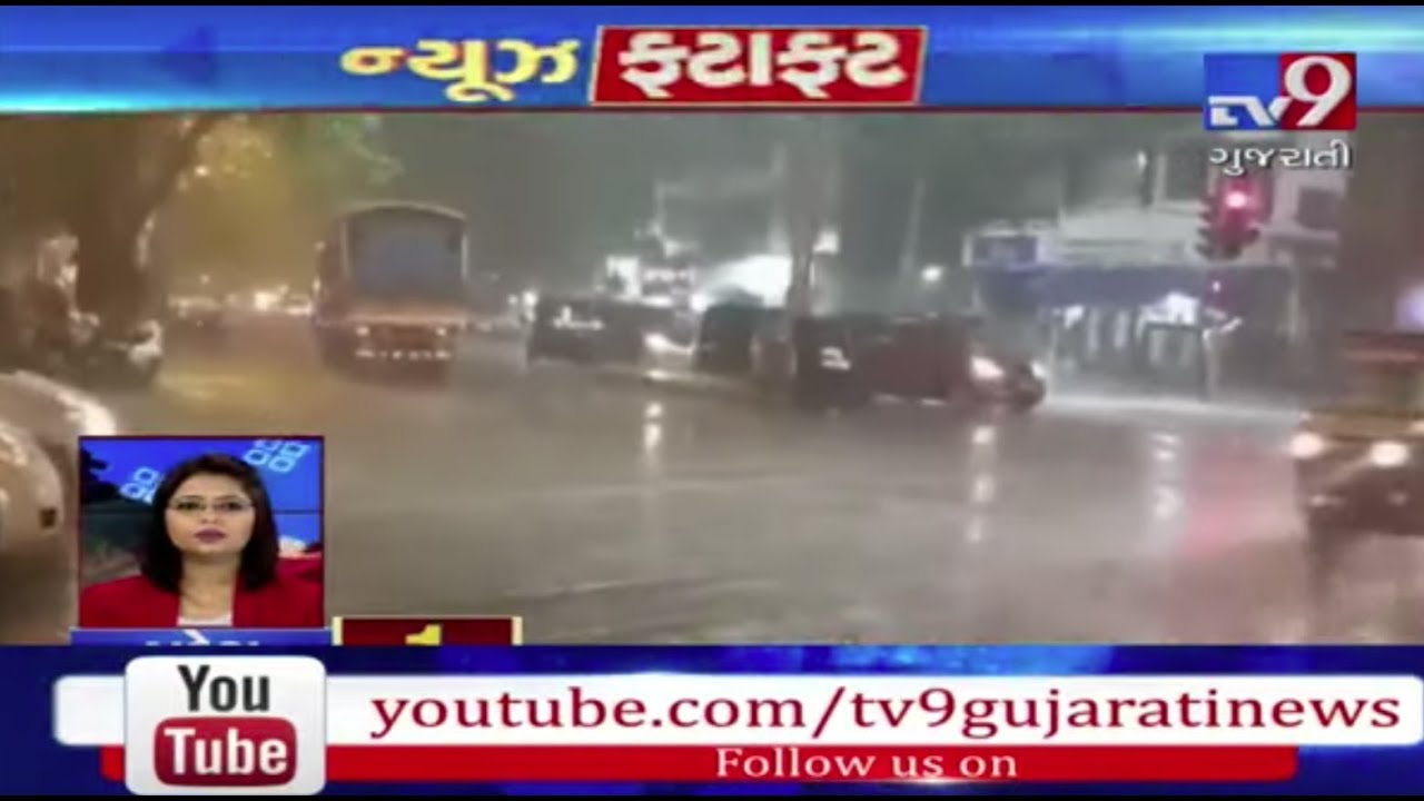 Top News Stories From Gujarat : 10-06-2019 | Tv9GujaratiNews