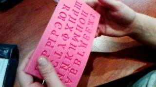 Алфавит для работы с мастикой